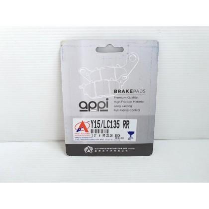REAR BRAKE/DISC PAD – Y15/LC135/LC2/DASH/SHOGUN (GOLD)(APPI)