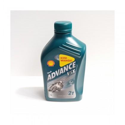 SHELL ADVANCE MOTOR OIL – VSX 2T