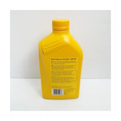 SHELL ADVANCE MOTOR OIL – AX5 15W-40 4T