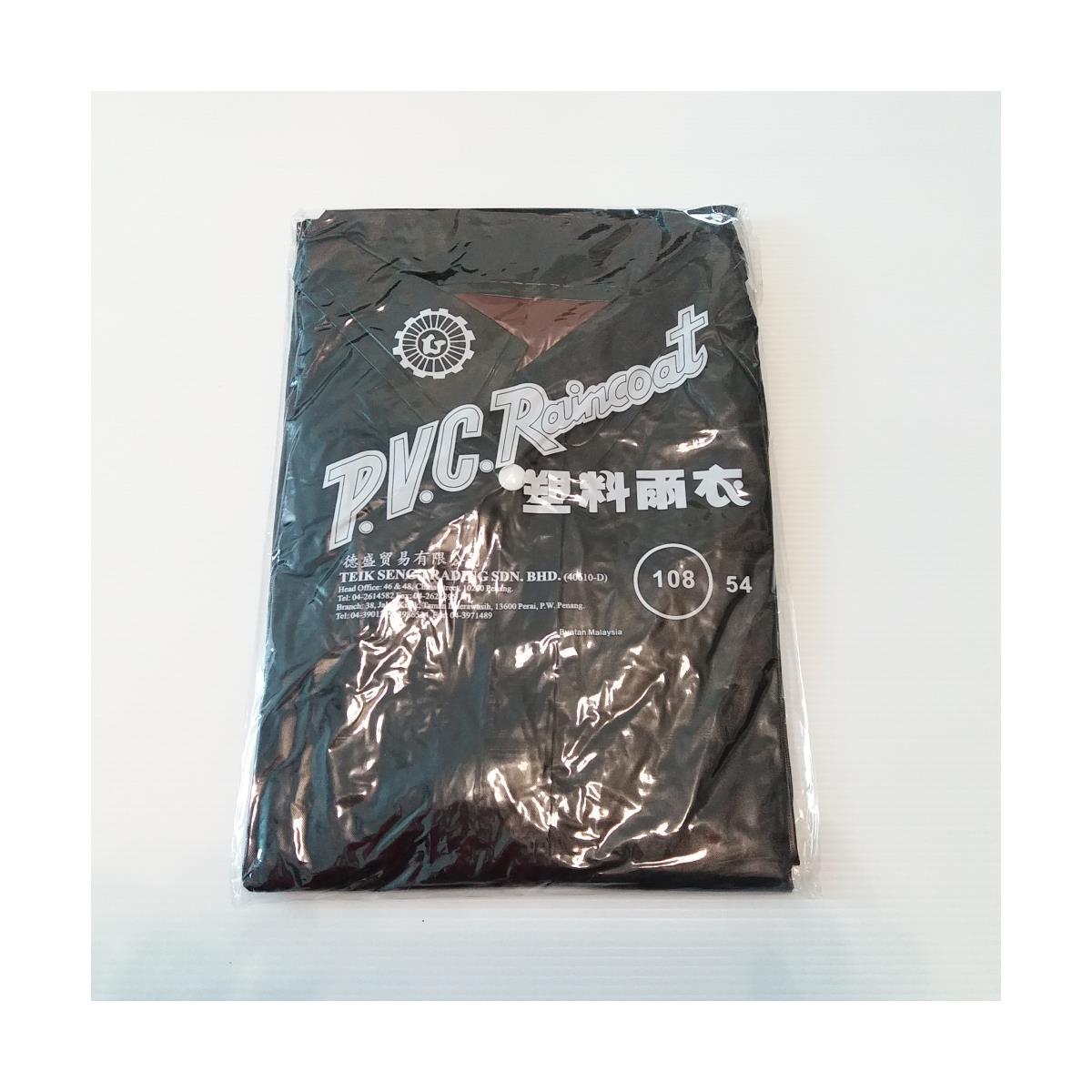 RAIN COAT PVC (108)