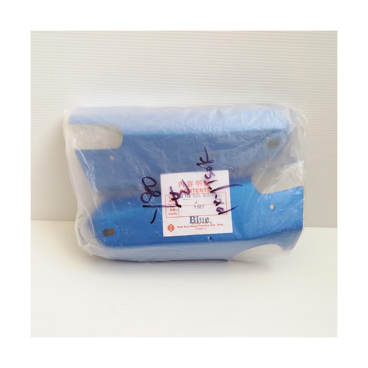 TOOL BOX COVER Y80 (BLUE)(HSH)
