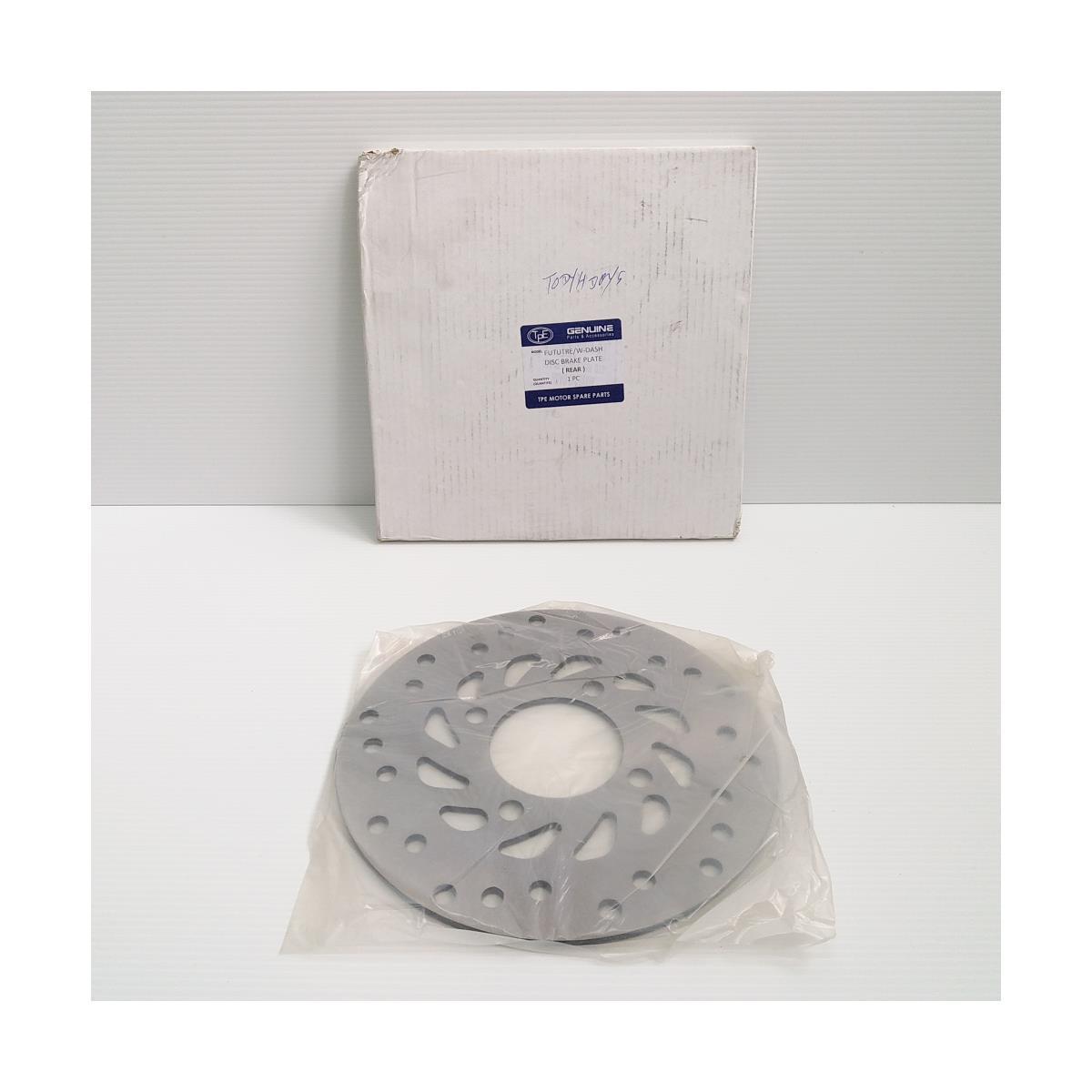 REAR DISC BRAKE PLATE FUTURE/DASH (TPE)